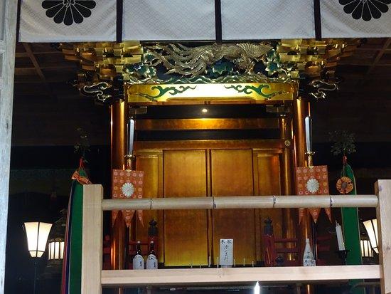 Hachiko Shrine