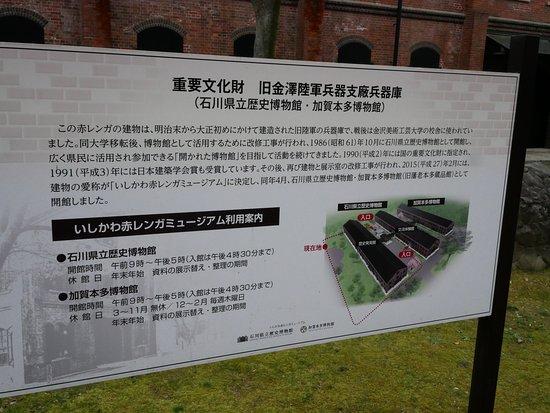 kaga-honda museum 04