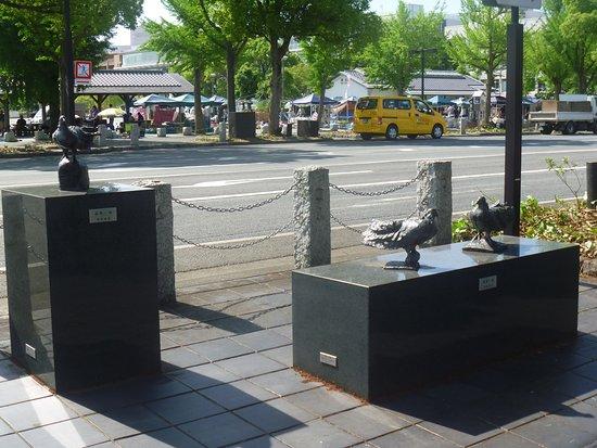 Statute of Pigeon