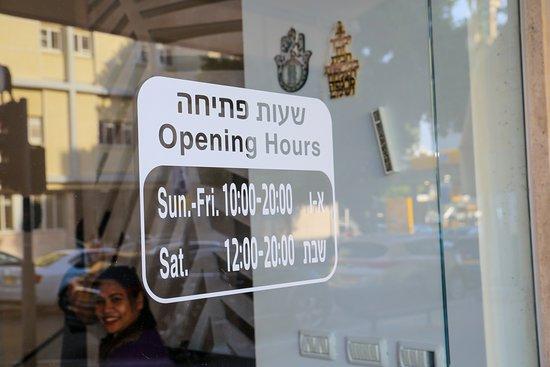منطقة تل أبيب, إسرائيل: Tim Thai Massage opening hours.