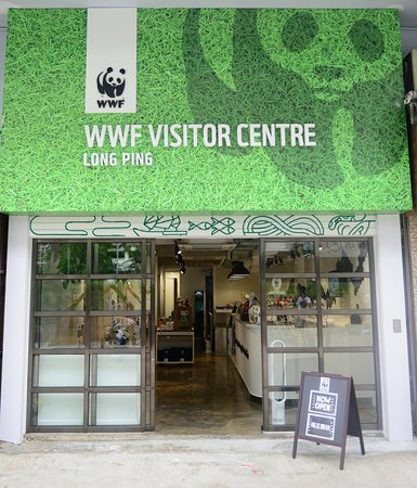 WWF Long Ping Visitor Centre