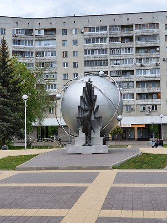 икра, обнинск новые памятники фото пирог такой начинкой