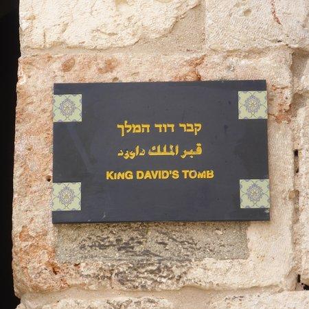 Jerusalem District, Israel: Tomba di re David