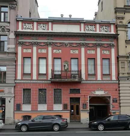 Estate of A.A. Ekarev