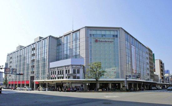 Takashimaya Kyoto Store