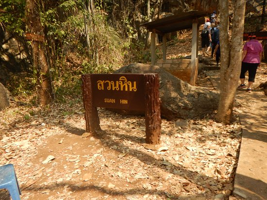Nong Hin, تايلاند: Hin Pha Ngam Park
