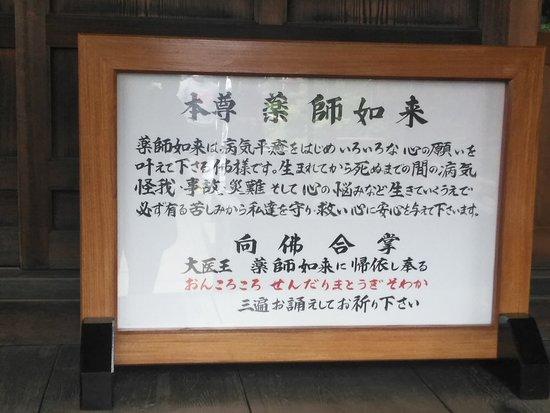 手入れが行き届いた美しいお庭です。Many very old Jizo − stone statues.   I prayed for  world peace.