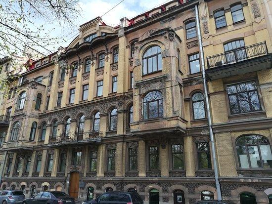 Profitable House of A.S. Khrenov