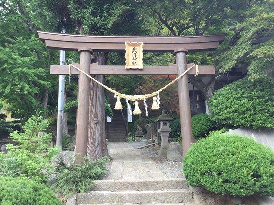 Takeuchi Shrine
