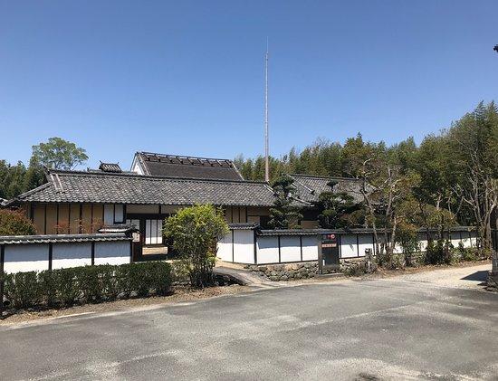 Naka Family Residence