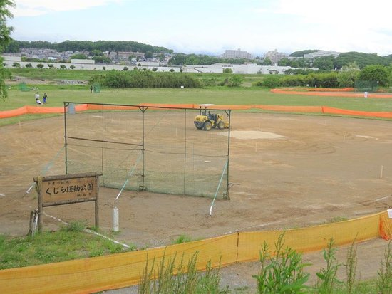 Tama River Green Kujira Sports Park