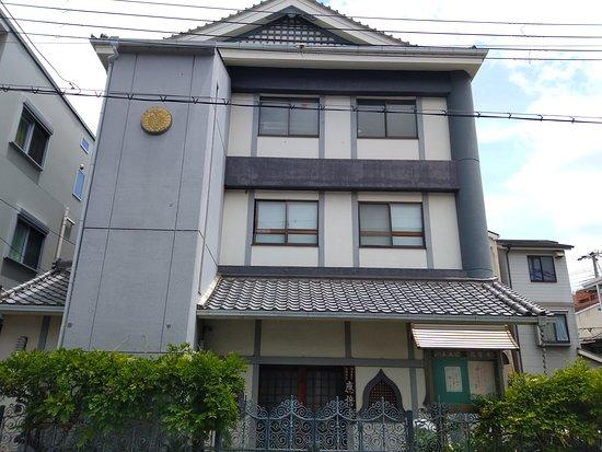 Osei Ji-Temple