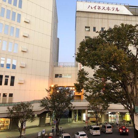 Iwataya Kurume