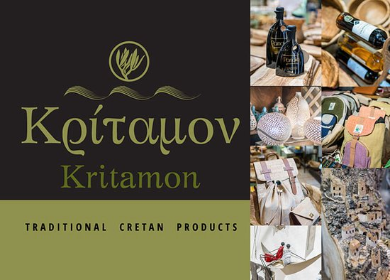 Kritamon Cretan Products