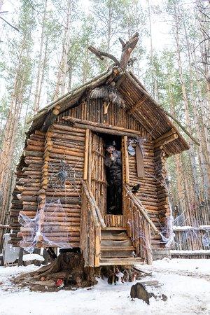 лесная резиденция Деда Мороза Избушка на курьих ножках