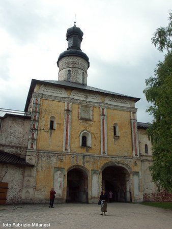 Goritsy, Ρωσία: Monastero di Kirillo-Beluzerskij