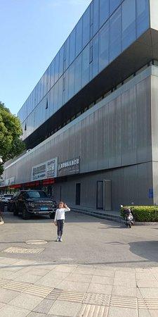 Tongzhou Sports Center