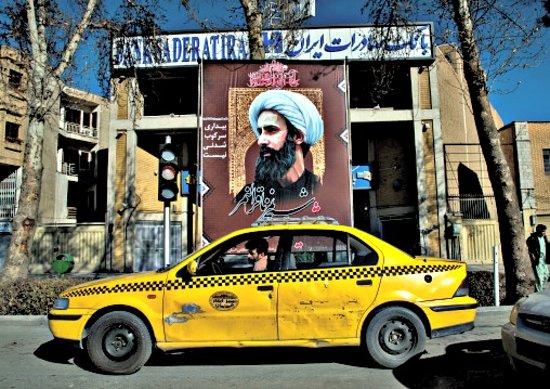 Irán: Iran 24