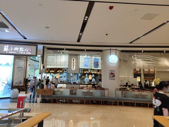 Century Link Mall