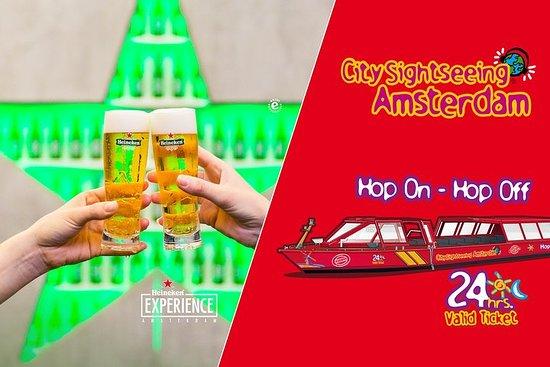 Heineken Experience & City...