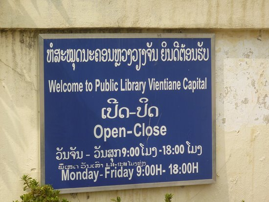 Vientiane Capital Library