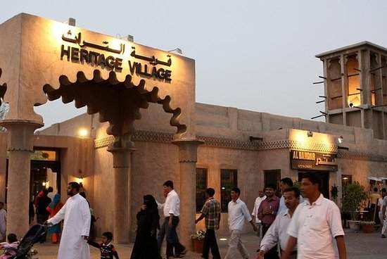 Pivate - Dubai Heritage Tour Resmi