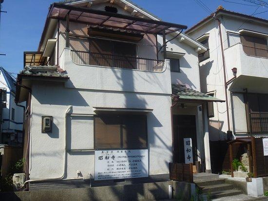 Showa Temple
