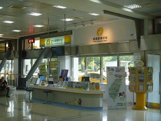Kaohsiung International Airport Visitor Information Center - Domestic Terminal