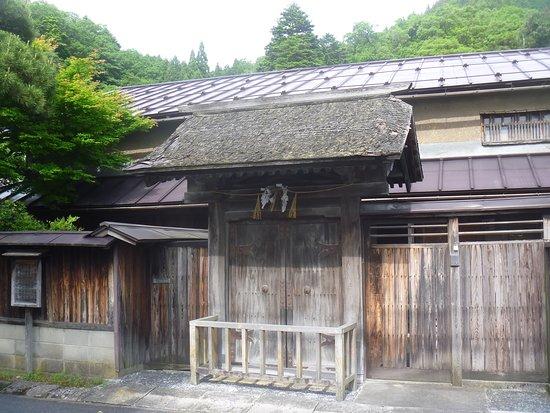 Sankinkoutai Honjin no Mon