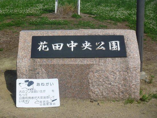 Hanada Central Park