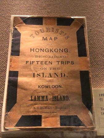 Hong Kong Museum of History
