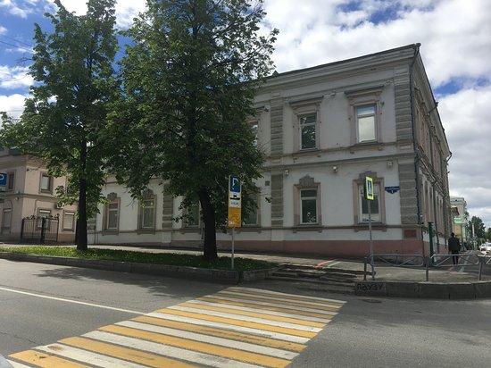 House of Merchant P.A. Popov