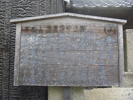 Katsu Kaishu Monument
