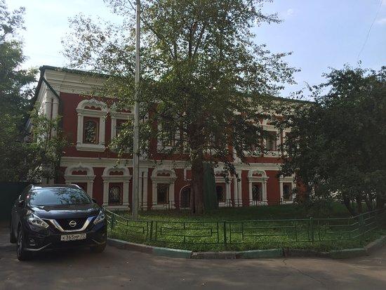 Sverchkov's Chambers