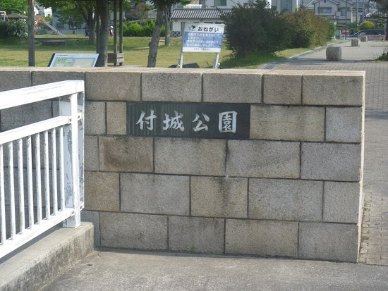 Tsukejiro Park