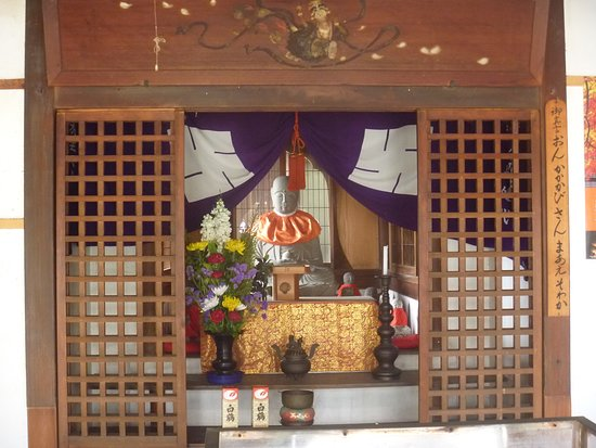 Shinjo Temple