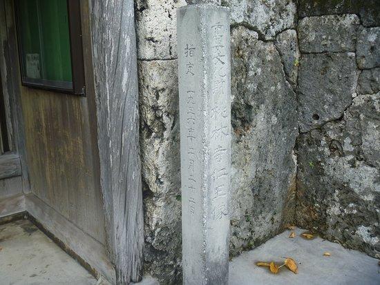 Torin-ji Nio Statue