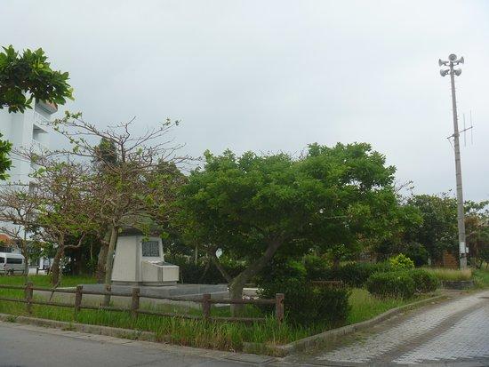 Yashima Ryokuchi Park
