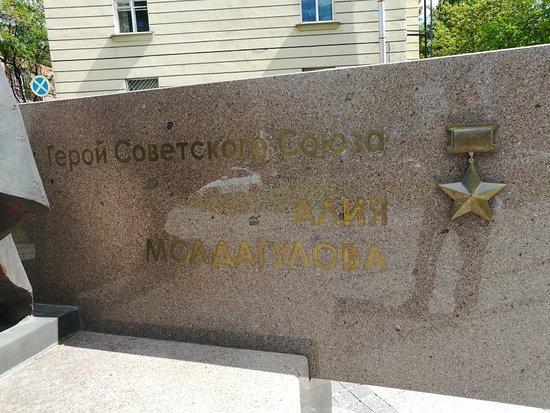 Monument to Alia Moldagulova
