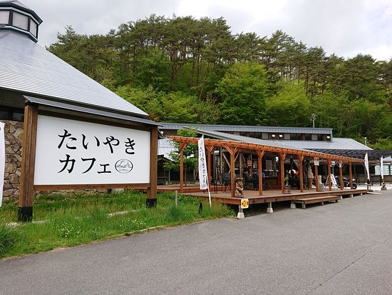 Morinoeki Nebaland