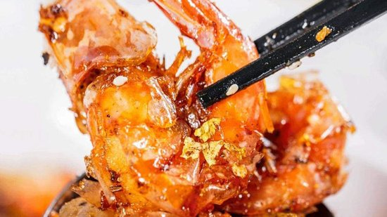 Baked Shrimps with Spicy Salt