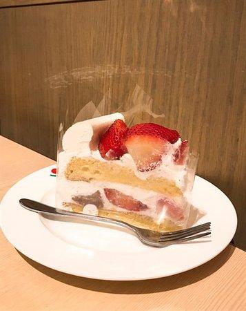 皇牌士多啤梨蛋糕