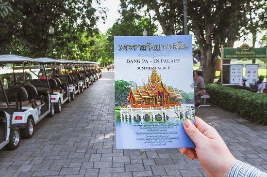 大城府一日遊乘公共汽車和船從曼谷
