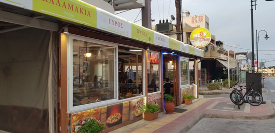 Mega Souvlaki & Pizza - on the main strip in Zipari, Kos.