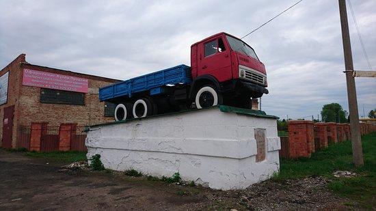 Kolpna, Rusia: КамАЗ-5320