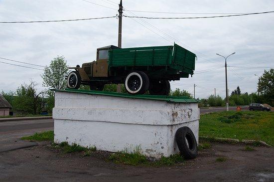 Kolpna, Rusia: ГАЗ-ММ