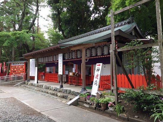 Soshu Kasuga Shrine