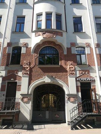 Доходный дом К.Х.Кельдаля, Каменноостровский проспект, 13, Санкт-Петербург.