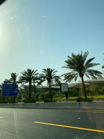 כווית: دولة الكويت