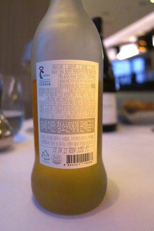 "Chef Joo Won's ""Fine Wine Dégustation Menu,"" with Sommelier Rudina Arapi's Wine Pairings"